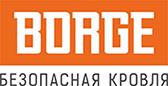 Системы безопасности кровли от компании Борге